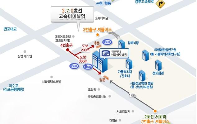서울성모병원약도2.jpg